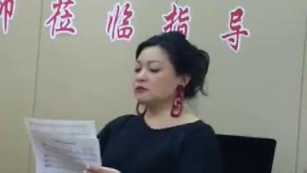黄英老师指导美声唱法(下)