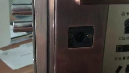 k3钥匙孔
