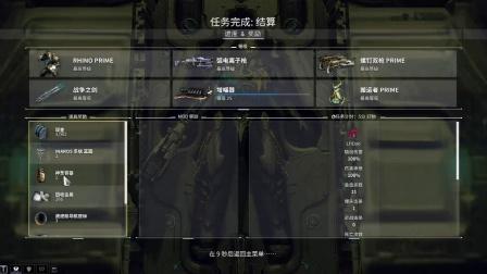 """【刀锋】Warframe""""Inaros之沙""""3"""