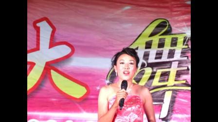 2014 8 15凯凯街舞表演