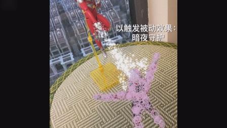 小J上传【奥特吃鸡战 第二集】