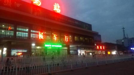 宝鸡火车站站外短拍   20181012  18:34