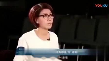 我在陈佩斯说出了娱乐圈的规则, 侧面揭示崔永元怒怼娱乐圈的原因截了一段小视频