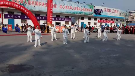 许昌武协陈式(陈伯祥)小架爱好者的集体表演