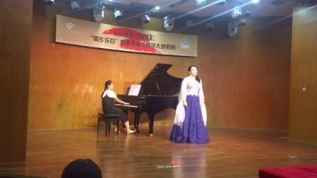 2018西乡乐谷杯美声歌手大赛初赛