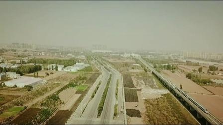 安阳海兴路高铁🚄旁