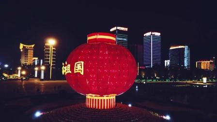 安阳市政广场