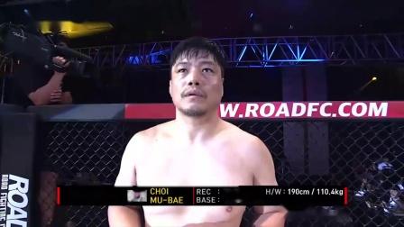 CHOI MU-BAE(최무배) VS MA ANDING(마안딩) XIAOMI ROAD FC 049 IN PARADISE