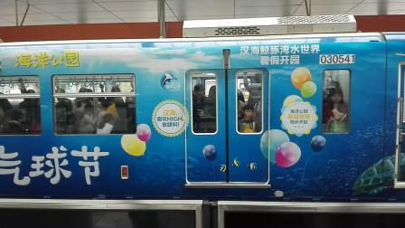 重庆地铁3号线3541(鱼洞方向)六公里站出站