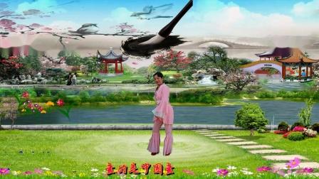 黄山广场舞《中国字中国画》