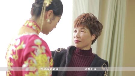 10.14王刚&罗新甜  婚礼快播