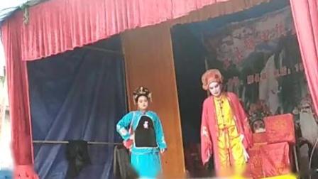 湖南邵阳洞口花鼓戏片段~2