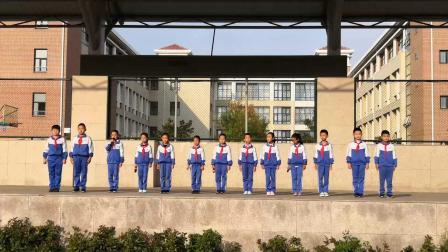 2018-10-15升旗仪式