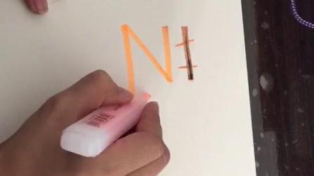 字体设计(原科目名称为计算机设计基础)