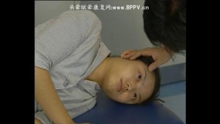 Lempert耳石症复位法
