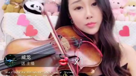 棉花熙小提琴《广岛之恋》