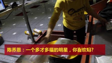感觉快失业了,快递公司分拣机器人每小时处理18000件包裹
