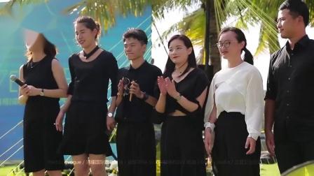 2017亚洲婚礼风尚盛典集锦