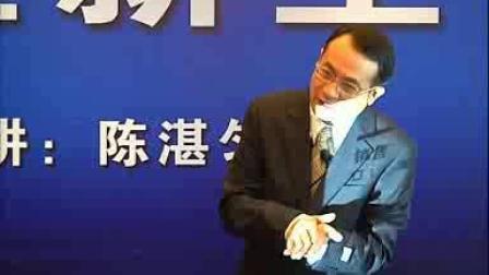 陈湛匀教授:精确的客户分类,是企业成功的一半
