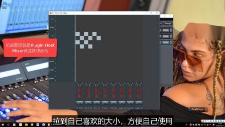 iCON ProDriverVST新使用教程(短而且有字幕)