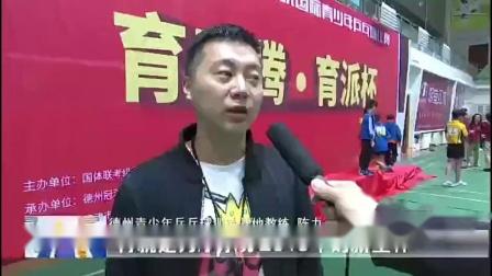 """第二届国体联""""育康腾·育派杯""""国际青少年乒乓赛 460名乒乓小将同台争霸"""