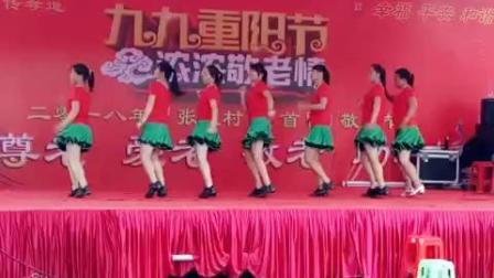 吴川市塘缀镇張屋村重阳节(张屋舞蹈队出演)二O一八年1539872480707