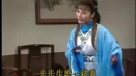 黄香莲歌仔戏—逍遥公子