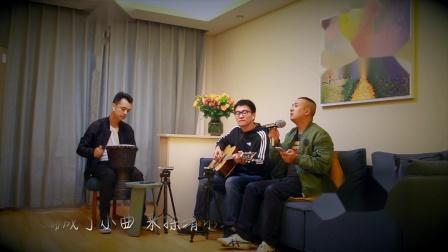 《探清水河》吉他弹唱 东关二条乐队