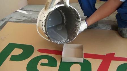 平坦適專業防水 305TH 硬質高分子水泥砂漿防水材