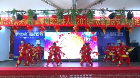 1,舞蹈 火火的中国
