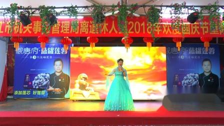 5,独唱 我家在中国