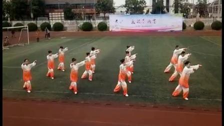 上东村徐霞客镇二运会太极拳比赛