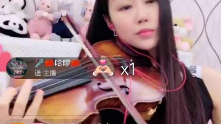 棉花熙小提琴《凉凉》