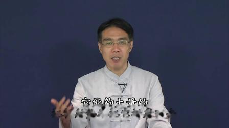 周泳杉老師 新世紀健康飲食03