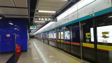 广州地铁八号线 A5 08X157 158 新港东飞站通过