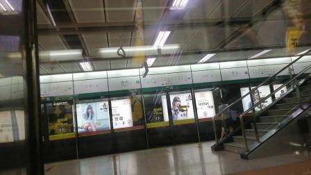 广州地铁八号线 A2 2X77 78 赤岗-磨碟沙