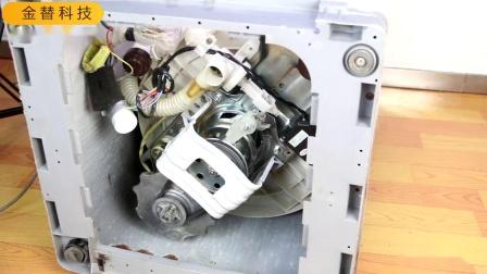 三洋波轮洗衣机更换离合器异响调试方法