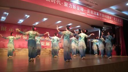 老年大学舞蹈班的舞蹈10月19 日彩排