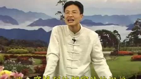蔡禮旭老師 古晉《弟子規》05