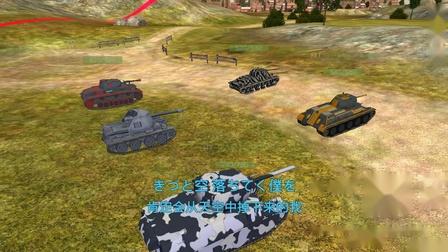 坦克雄心第一期,删档测试圆满结束