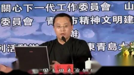 彭鑫中醫博士 八榮八恥與中醫養生