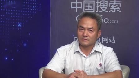 【专访】中国搜索品牌之旅齐鲁行 海虹电力器材有限公司