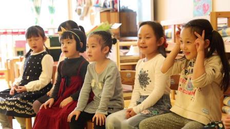 幼儿园国际