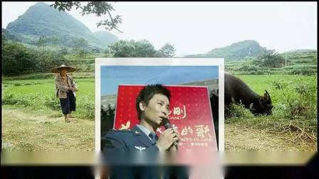 刘和刚《乡情》歌曲_标清