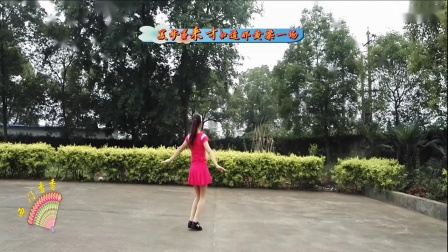 西门香香广场舞《做狼不做羊》_超清
