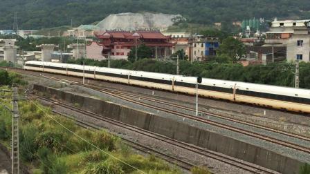 G1657 上海虹桥-厦门北 (CR400BF)(拍摄于福州市园中村铁路桥机务段附近)时间:2018.10.21 15:14