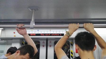 广州地铁八号线 A6 08X169 170 新港东-琶洲
