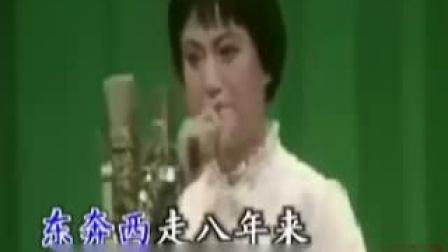 越剧伴奏:忠魂曲.记得当年清水塘(王文娟)(流畅)