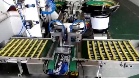 电阻电容配合流水线激光打标