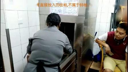 首松智能连续式传菜升降机 - 江苏客户现场实拍视频